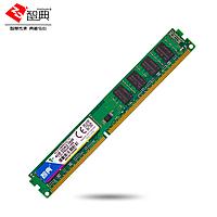 ♦ DDR3 4-Gb 1600-MHz - Новая - Полная совместимость - Гарантия ♦
