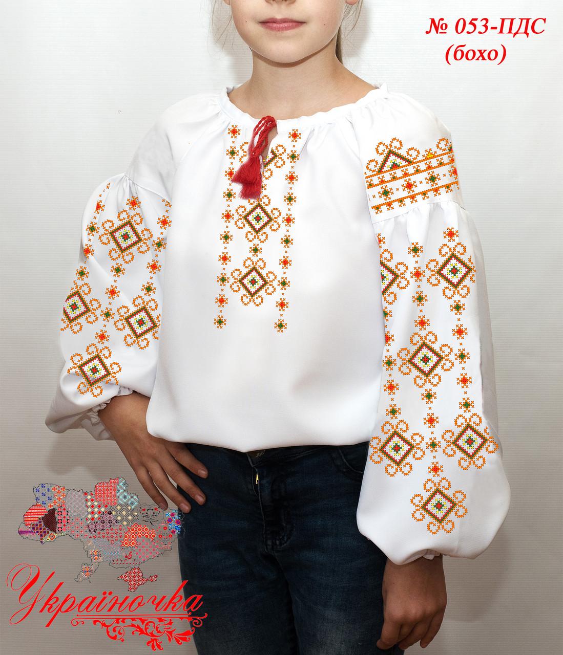 """Рубашка для девочки """"бохо"""" (Пошита заготовка) №053"""