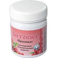 Литовит-напиток Брусника, 140 г (противовоспалительное действие и мягкий мочегонный эффект)