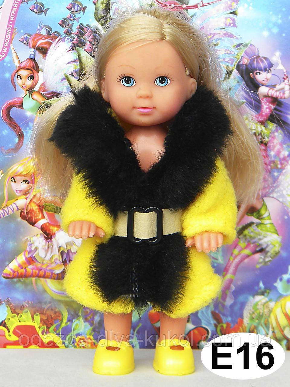 Одежда для кукол Симба Еви