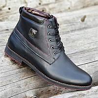 4ac49e722 Мужские зимние ботинки классические на шнурках и молнии черные кожаные на  меху стильные (Код: