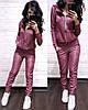 Жіночий спортивний костюм на блискавки в кольорах. ТУ-8-0319, фото 2