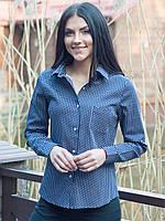 527326b6375 Женская рубашка с длинным рукавом в Украине. Сравнить цены