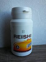 Reishi Plus - экстракт гриба рейши, LR, Германия (30 капсул)