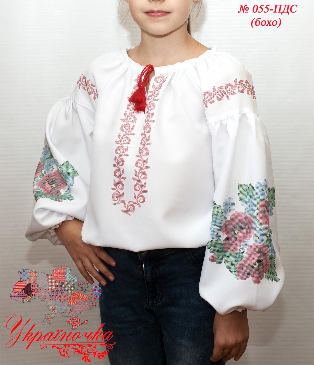 """Рубашка для девочки """"бохо"""" (Пошита заготовка) №055"""