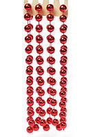 Бусы на ёлку, бусы пластиковые, 20 мм, цвет: красный  2,7 м
