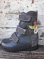 Ортопедические зимние ботинки для девочек