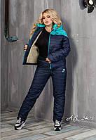Теплый стеганый спортивный костюм-двойка размеры: 42.44.46.48. 50.52.54