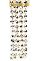 Бусы на ёлку 20 мм, цвет: светлое золото 2,7 м