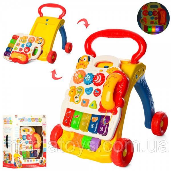 Детская Каталка ходунки SY81 Игровой центр. Музыка, звук (англ), свет, трещотка, на батарейках