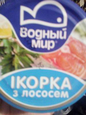 """""""Икорка с лососем"""" ТМ Водный Мир 160 грамм"""