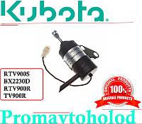 Соленоид Kubota 16851-60015