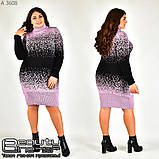 Теплое женское платье размеры 46-48, 50-52, 54-56, фото 2