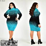 Теплое женское платье размеры 46-48, 50-52, 54-56, фото 3