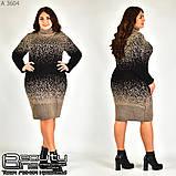 Теплое женское платье размеры 46-48, 50-52, 54-56, фото 4