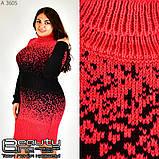 Теплое женское платье размеры 46-48, 50-52, 54-56, фото 5