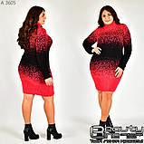 Теплое женское платье размеры 46-48, 50-52, 54-56, фото 6