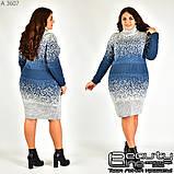 Теплое женское платье размеры 46-48, 50-52, 54-56, фото 7