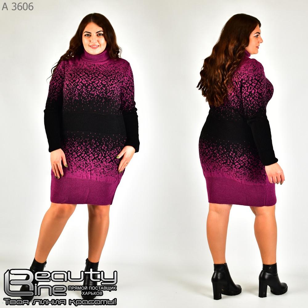 Теплое женское платье размеры 46-48, 50-52, 54-56
