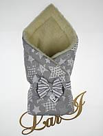 """Зимний конверт - одеяло """"Метелица"""" на овчине для новорожденного на выписку в роддом. Серый, фото 1"""