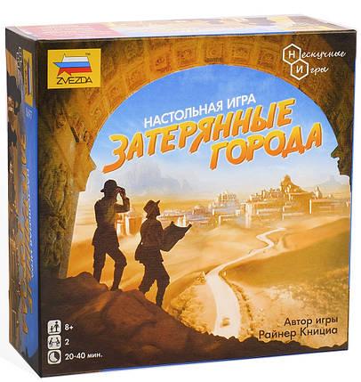 Настольная игра Затерянные города (Lost Cities) рус., фото 2
