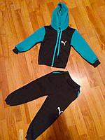 Спортивные теплые костюмы Puma реплика 1-6 лет, фото 1