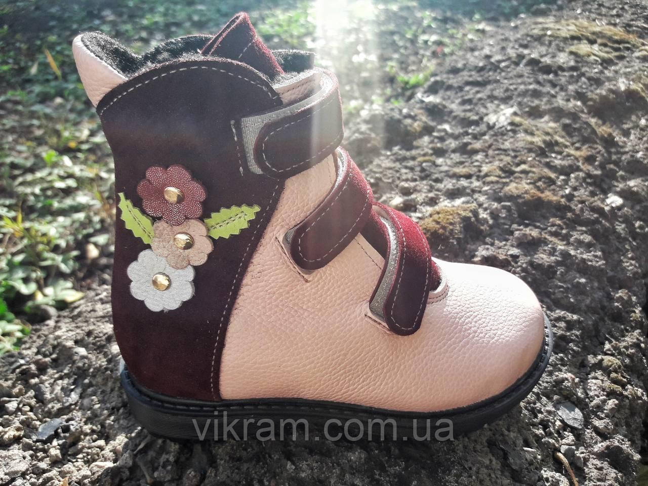 Зимние ортопедические ботинки для девочек VIKRAM.ORTO с 21р по 30р