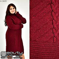 Теплое вязаное платье размеры 48-50,52-54,56-58,60-62