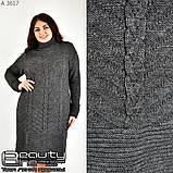 Теплое вязаное платье размеры 48-50,52-54,56-58,60-62, фото 2