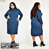 Теплое вязаное платье размеры 48-50,52-54,56-58,60-62, фото 3