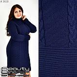 Теплое вязаное платье размеры 48-50,52-54,56-58,60-62, фото 6