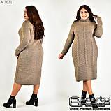 Теплое вязаное платье размеры 48-50,52-54,56-58,60-62, фото 8