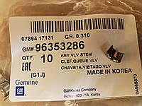 Сухарь клапанов Ланос Авео Лачетти 1.6 оригинал GM.