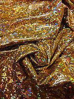 Ткань бифлекс голографический. Золото. 1,45м.Цена за 0,5м.