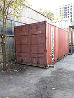 Аренда контейнера, фото 1