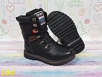 b6d969cea651 Детские сапоги коламбия в Украине. Сравнить цены, купить ...