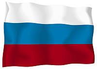 Курсы русского языка в Харькове