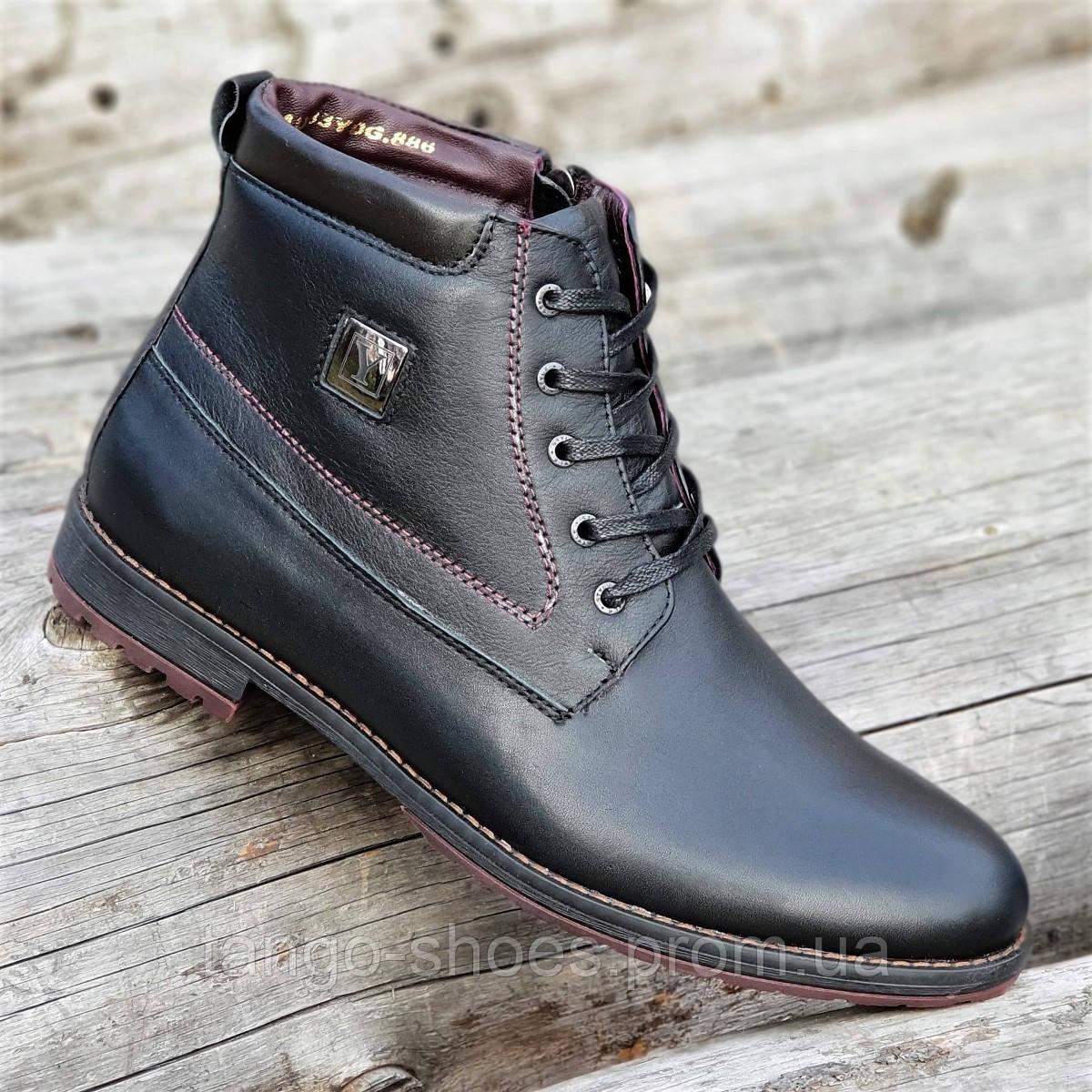 1209cb567 Мужские зимние ботинки классические на шнурках и молнии черные кожаные на  меху стильные (Код: