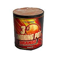 ЦВЕТНОЙ ДЫМ ОРАНЖЕВЫЙ ПРОФЕССИОНАЛЬНЫЙ Smoke Pot 60секунд MA0510/O