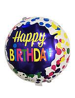 Шар фольгированный круглый Happy Birthday кляксы (Китай)