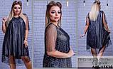 Нарядное платье свободного кроя двухслойное сетка верх раз. 50-54, 54-58, фото 2