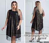 Нарядное платье свободного кроя двухслойное сетка верх раз. 50-54, 54-58, фото 3