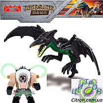 Динозавр Птеродактиль большой с большим Лего-солдатом   Размер 30*20 см. Конструктор динозавр