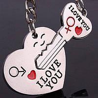 Парные брелки - Ключ от любящего сердца