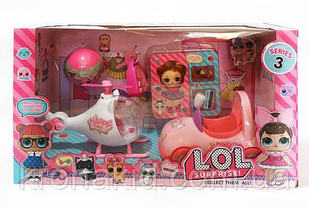 Игровой набор вертолет и музыкальная машина для кукол Лол  / Lol машина ТМ 925 / аналог, фото 2