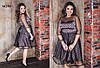 Платье  женское батал   Kamila