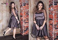 Платье  женское батал   Kamila, фото 1