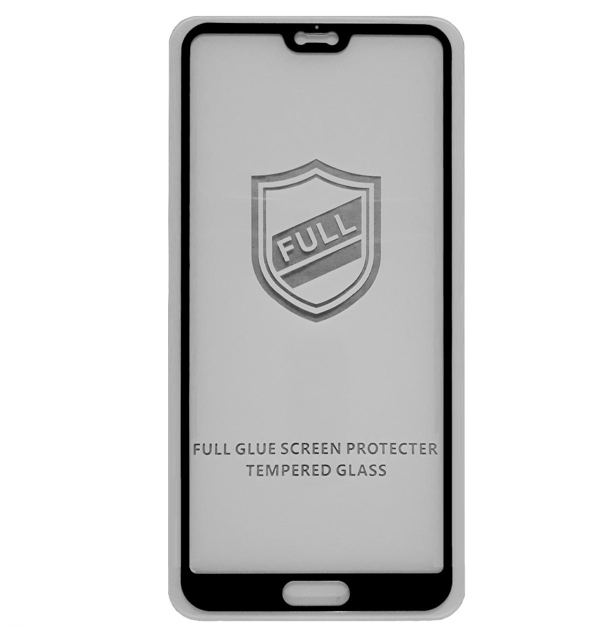 Защитное стекло 5D Full Glue для Huawei P20 Pro Black (Screen Protector 0,3 мм)