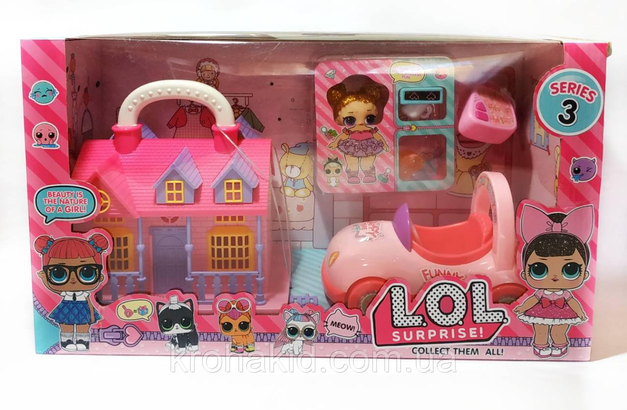 Игровой набор дом и музыкальная машина для кукол Лол  / Lol дом ТМ 924 / аналог