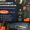 Дрель-шуруповерт аккумуляторная CRAFT CAS-12L, фото 2